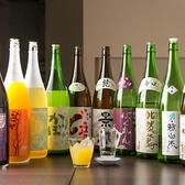 日本橋 うお・希のおすすめ料理2