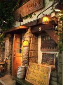 ぼでごん亭 ごはん,レストラン,居酒屋,グルメスポットのグルメ