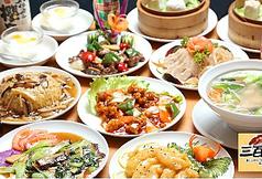 三百宴や 四谷店のおすすめ料理1