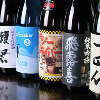 日本酒も得意なんです!もちろん圧倒的品揃えの焼酎も!