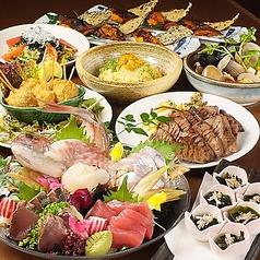 仙台牛タン居酒屋 集合郎 一番町 本店のコース写真