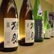 厳選された日本酒と焼酎★豊富で充実したドリンク