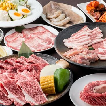 焼肉 ホルモン マルキ精肉 田辺店のおすすめ料理1