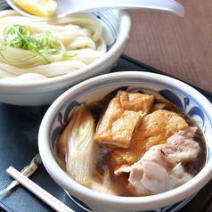 肉汁うどん 利八 水戸東原店