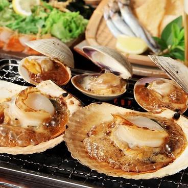 海桜のおすすめ料理1