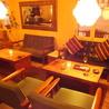 カフェ マムーニア Cafe Mamouniaのおすすめポイント1