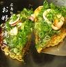 弁兵衛 広島駅北口店のおすすめポイント1