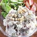 料理メニュー写真黒毛和牛入りポテトサラダ
