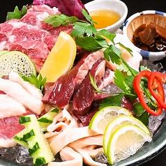 おばんざい 鉢屋 青山店のおすすめ料理1