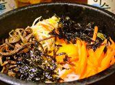 韓国家庭料理 姫のおすすめ料理2