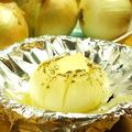 料理メニュー写真【日本一の玉葱使用】葉付きフライ/バターホイル焼き