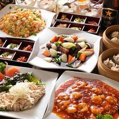 食楽厨房 関内馬車道店のおすすめ料理1