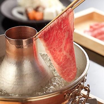 入母屋 銀座グラッセ店のおすすめ料理1