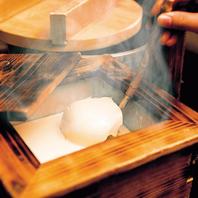 店内手作りのお豆富をお召し上がり下さい。三宮駅3分♪