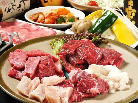 薩摩の牛太 南茨木店