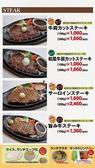 包みハンバーグ SEN HEPナビオのおすすめ料理2