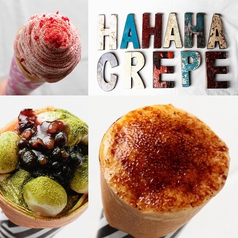 HAHAHA CREPE ハハハ クレープの写真