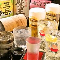 【当日OK!!】2時間飲み放題ビール付き!1650円(税込)