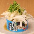 料理メニュー写真サバ缶サラダ
