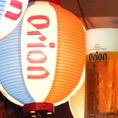 2時間単品飲み放題!!オリオン生ビールも含む1500円!男性にも使いやすいお店です!!