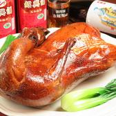香港料理 迎賓の詳細