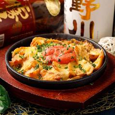 博多明太ポテトチーズ焼き