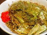 たこ焼きマルミのおすすめ料理3
