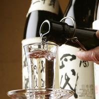宮城・東北の地酒・本格焼酎を圧倒的品揃えでご用意