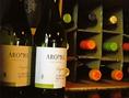 ワインの種類も充実!