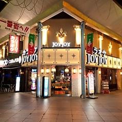 カラオケ JOYJOY ジョイジョイ 近鉄四日市店の写真