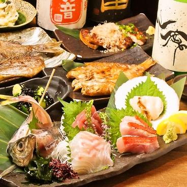 越後屋 喜八郎のおすすめ料理1