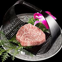 有名ブランド牛を超えた京丹波の幻の肉宝 平井牛」