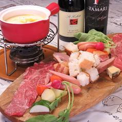 al Picotta アルピコッタのおすすめ料理1