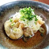 海鮮居酒屋 あもんのおすすめ料理3