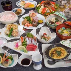 和風会席 ゆう膳 咲くらのおすすめ料理1