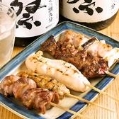 焼き鳥厨房 渋谷商店のおすすめ料理3