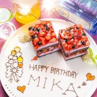 【お祝いに】デザートプレートプレゼント♪