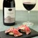 「肉」×「赤ワイン」
