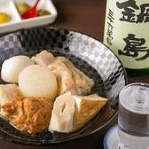 日本橋 うお・希のおすすめ料理3