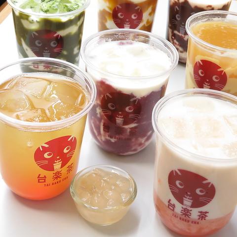 手作り生タピオカ 台楽茶 イオン新浦安店