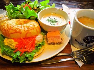 ベーグル&ベーグル BAGEL&BAGEL 佐野プレミアムアウトレットのおすすめ料理1