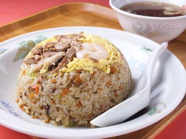 中華料理 楽楽のおすすめ料理1