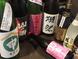 日本各地の美味しいお酒!