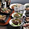 宮崎郷土料理 どぎゃん 立売堀店のおすすめポイント1