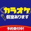 月の宴 仙台東口駅前店の雰囲気1