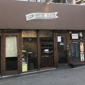 神戸斎藤珈琲店の雰囲気3