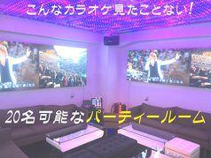 イルミネーションカラオケ・ネットカフェ ポータルの写真