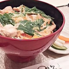 料理メニュー写真赤城鶏の親子丼