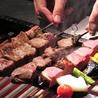 串焼とワインの店 奏宴のおすすめポイント1