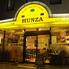 HALAL スパイスカフェ フンザ spice cafe HUNZAのロゴ